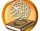 AL-Qur'an, Kamuliaan yang Allah Turunkan ke Bumi